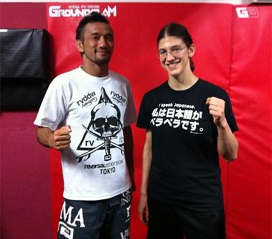 00katsumura san and roxy