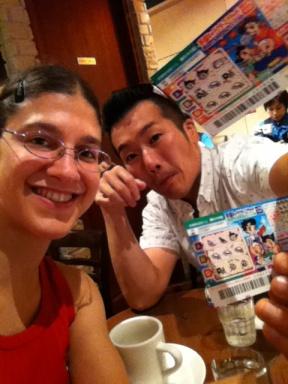 001tsuru_lottery
