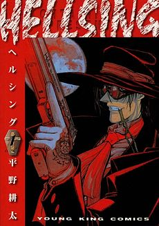 hellsing manga image