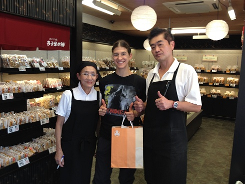 daishi sembei shop