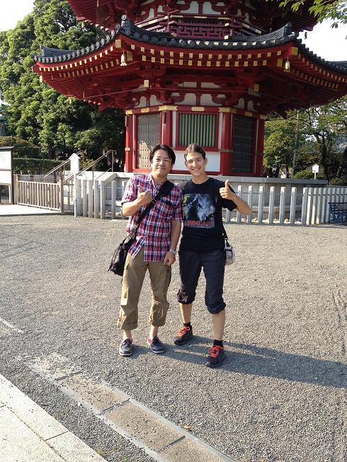 goto daishi