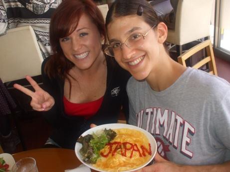omu rice japan