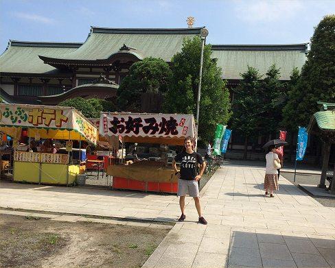 daishi 2016