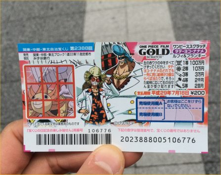 one piece scratch tix